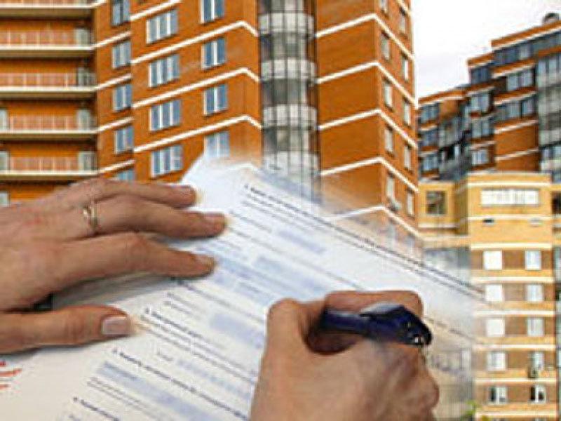Собирать больше личных сведений о собственниках жилья